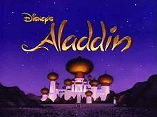 220px-Disney_Aladdin_intertitle